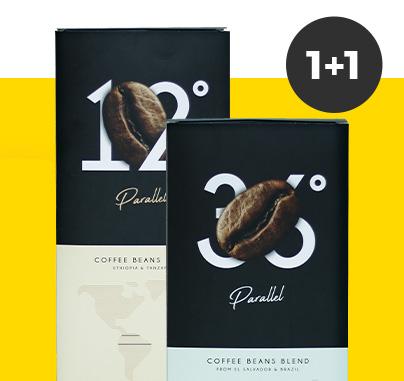 2 kg Parallel kafijas pupiņu par viena cenu