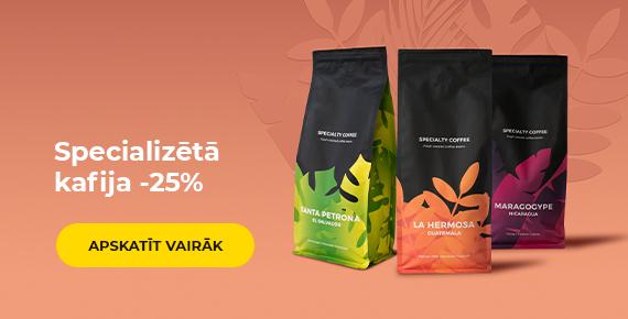 Specializētā kafija -25%